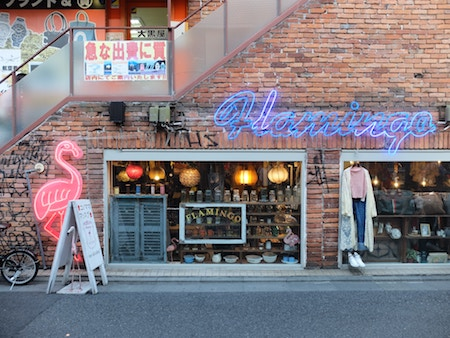 "Japan's ""OFF"" Chain Store is a Must Visit for Quality Used Items"