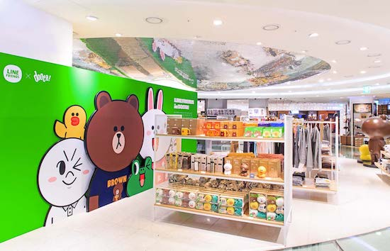 LINE Store for cute mascot stationery