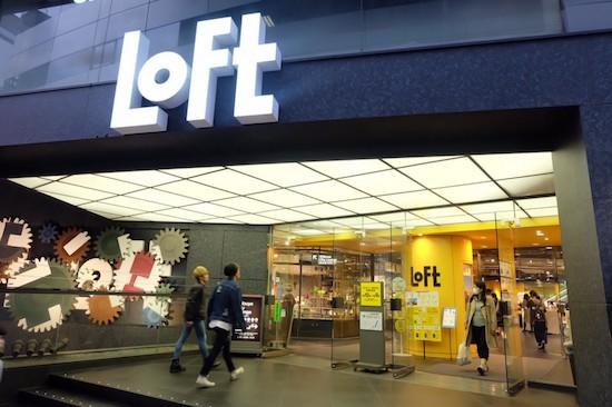 Loft Tokyo Stationery Store