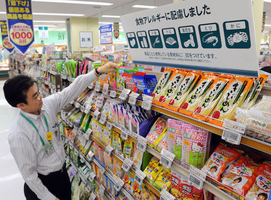 grocery shopping in tokyo