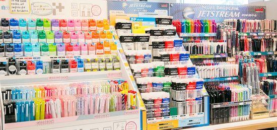 stationery store hakubundo