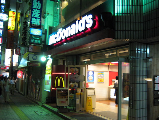 fastfood just across the road in tokyo