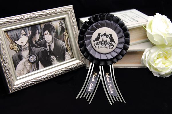 black butler rosette merchandise
