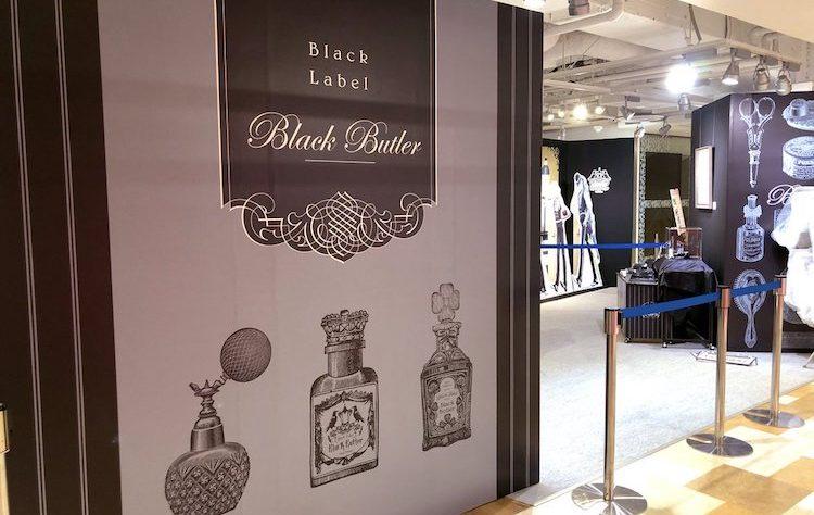 kuroshitsuji black label merchandise ikebukuro