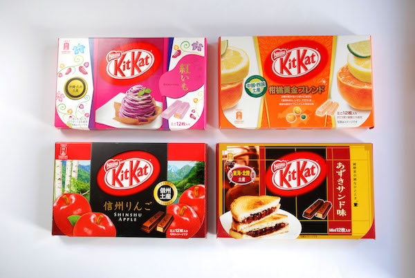 classic japanese gift ideas - japanese kitkat
