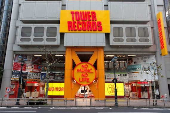 free things to do in shibuya tower records shibuya
