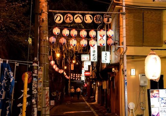 nonbei yokocho in shibuya tokyo
