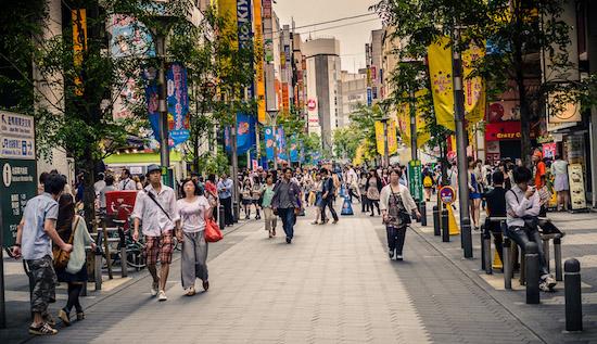 research your destinations ikebukuro tokyo