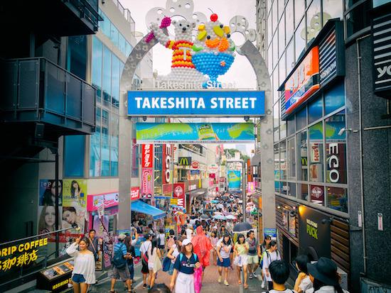 takeshita dori ever-changing gate in shibuya tokyo