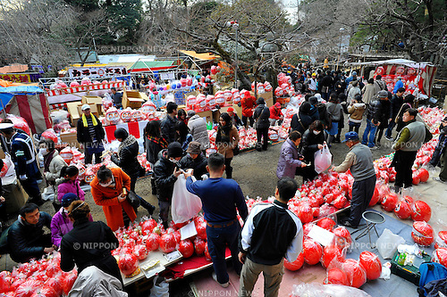 traditional market nippon news