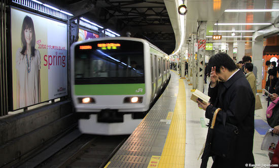 train in japan - take public transportation